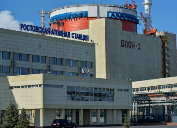 20 лет назад на Ростовской АЭС были начаты пусковые операции на первом энергоблоке