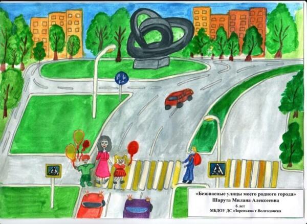 «Город атомщиков – город безопасности»: подведены итоги конкурса социальной рекламы по тематике ПДД
