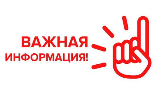 Департамент строительства и городского хозяйства: с 29 января приостановят движение общественного транспорта по переулку Ноябрьскому
