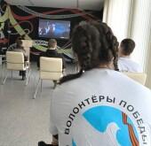 «Волонтеры Победы» провели патриотическую акцию «Сталинград»