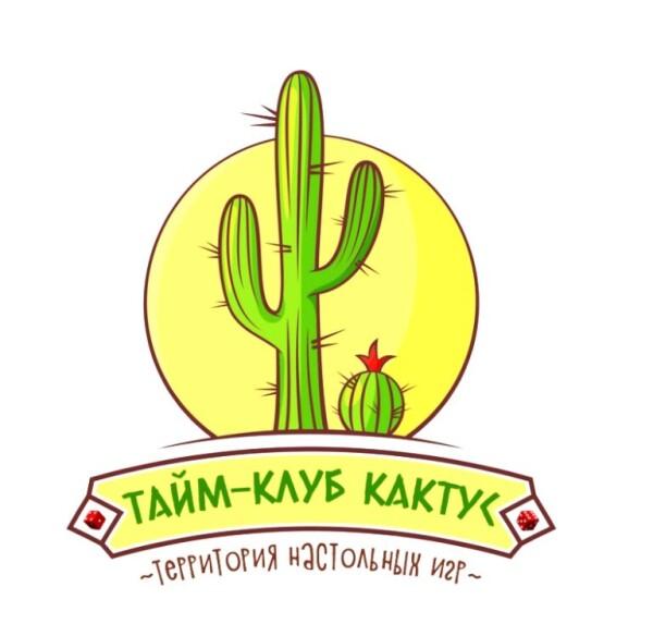 В Волгодонске открылся клуб любителей настольных игр «Кактус»
