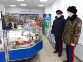 В Волгодонске за неделю провели проверку соблюдения масочного режима на 198 предприятиях потребительского рынка