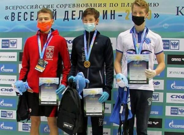 Пловец из Волгодонска Вячеслав Зуев стал бронзовым призером всероссийских соревнований по плаванию
