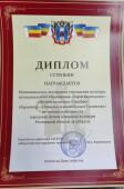 ДК «Октябрь» снова победил в рейтинге учреждений культуры Ростовской области