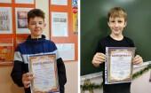Герои нашего времени: красноярские школьники получили благодарности за тушение сухой травы