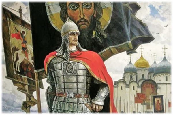 «Александр Невский: подвиги за веру и Отечество»