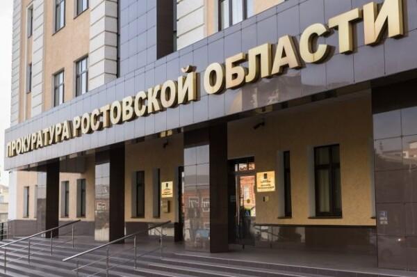 Донская прокуратура проверит данные о квартирах с плесенью для детей-сирот