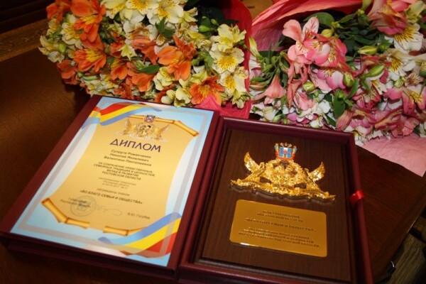Две волгодонские семейные пары отметят знаком «Во благо семьи и общества»