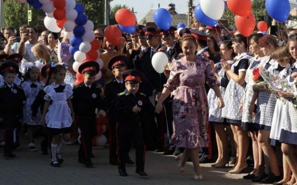 С 2022 года в школы Ростовской области можно будет записаться через единый портал государственных услуг