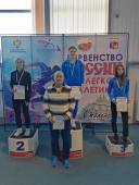 Волгодончанка Валерия Воловликова стала чемпионкой  на юниорском первенстве страны