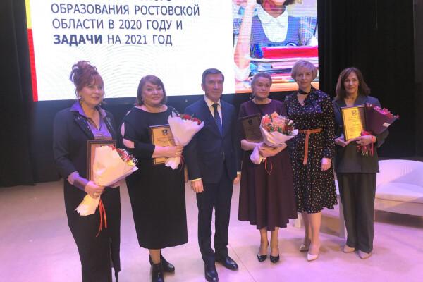 В Волгодонске будет открыт первый в регионе школьный «Кванториум»