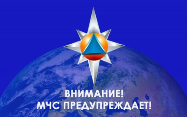 Похолодание и ветер: погода в Ростовской области начнет портиться с 5 февраля