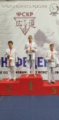 Волгодонский спортсмен Егор Орехов выиграл Всероссийские соревнования по всестилевому каратэ