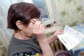 Донские пенсионеры старше 70 лет могут получить компенсацию за оплату взносов по капремонту