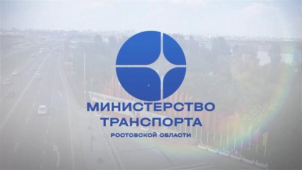 Определены подрядчики реконструкции Северного обхода Ростова и подъездной дороги к Волгодонской АЭС