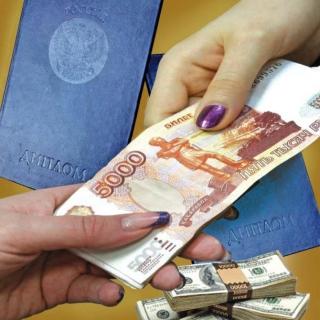 Преподаватели ростовского ВУЗа подозреваются в коррупционном преступлении
