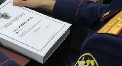 В Орловском районе судебный пристав исполнитель подозревается в служебном подлоге