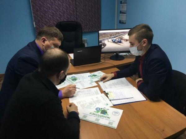 Регоператор «ЭкоЦентр» встретился с экологическими активистами
