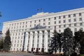 В Ростовской области установлена величина прожиточного минимума за IV квартал 2020 года