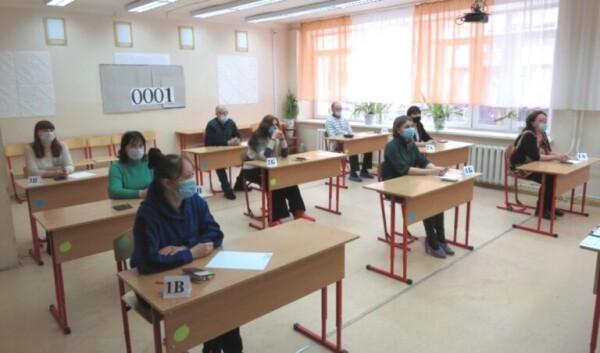 В Волгодонске родители будущих выпускников написали ЕГЭ по русскому языку