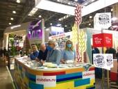 Волгодонск туристический: город представили на 27-ой международной туристической выставке MITT