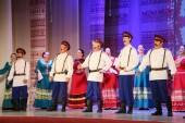 «Казачий Дон» и «Сюрприл» стали лауреатами престижного творческого конкурса в Краснодаре