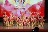Творческие коллективы Волгодонска достойно представили Ростовскую область на международном уровне в вокальных, инструментальных и хореографических жанрах