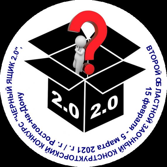 «Черный ящик 2.0»: учащиеся СЮТ стали призерами областного конструкторского конкурса