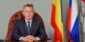 Виктор Мельников поздравил сотрудников ЖКХ Волгодонска с профессиональным праздником