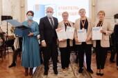 Команда педагогов из лицея № 1 г. Цимлянска стала победителем конкурса «Учитель будущего»