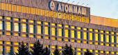 БСМП получила от Атоммаша 4 млн рублей на приобретение средств защиты для медработников