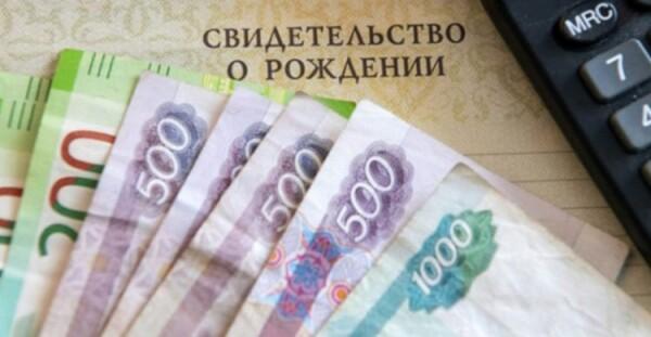 Пенсионный фонд России – о выплатах на детей до 8 лет