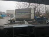 Житель Волгодонска поймал на сбросе отходов «серых» перевозчиков