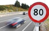 ГИБДД: за превышение скорости – штраф или лишение водительского удостоверения