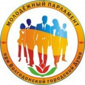 Завершён приём заявок в Молодежный парламент