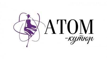Юных дизайнеров Волгодонска приглашают принять участие в конкурсе «Атом-кутюр»
