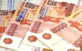 На Дону в 2020 году чаще всего подделывали пятитысячные банкноты