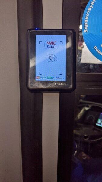 В городском пассажирском транспорте продолжают устанавливать валидаторы для бесконтактной оплаты проезда