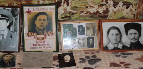 Проект «Память»: расскажи о своей семье