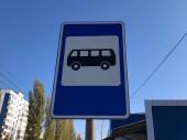 С 1 апреля в Волгодонске на дачных маршрутах будет организовано регулярное движение