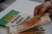 В г. Волгодонске директор коммерческой организации предстанет перед судом по обвинению в невыплате заработной платы сотруднику