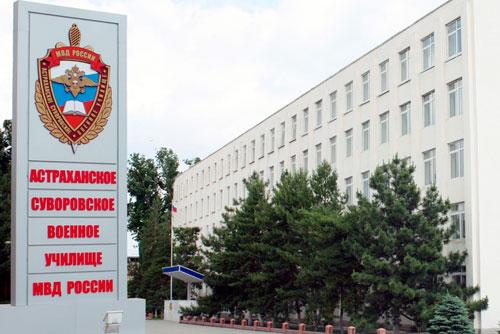 Восьмиклассников приглашают в суворовское военное училище МВД России