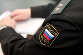 Служба судебных приставов: с 19 апреля возобновляется личный прием граждан только по предварительной записи
