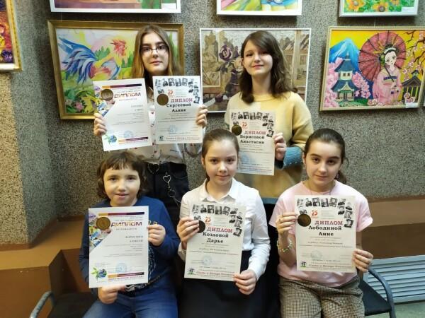 Воспитанники Детской художественной школы г.Волгодонска отмечены Золотыми дипломами во Всероссийском патриотическом конкурсе