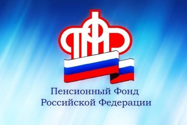 С какими вопросами жители Ростовской области чаще всего обращались в Пенсионный фонд в марте 2021 года