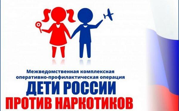 МУ МВД России «Волгодонское»: о проведении оперативно-профилактической операции «Дети России-2021»