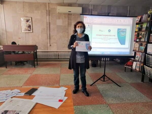 Право на здоровье: состоялось первое занятие в Школе «золотого» возраста РОО «Волга-Дон
