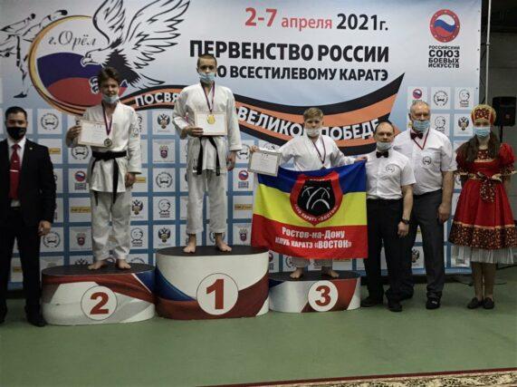 Юные каратисты из Волгодонска стали победителями и призерами первенства России по всестилевому каратэ