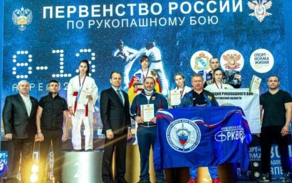 Волгодонские спортсмены завоевали четыре медали на первенстве России по рукопашному бою