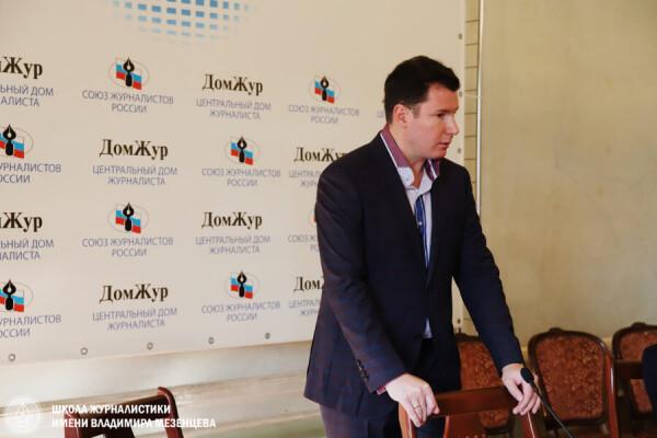 Школа журналистики имени Владимира Мезенцева проведет вебинар для учащихся Ростовской области по журналистике 1941-1945 годов